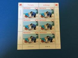 Feuille De 6 Timbres Neufs Tintin émis En 2012 - Unused Stamps