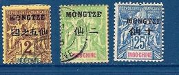 """Mong-Tzeu YT 2 4 8 """" Indochine Surchargé """" 1903-06 Neuf*/oblitéré - Oblitérés"""