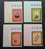 Taiwan Aboriginal Culture 2008 Art Handicraft Costume Attire (stamp Title) MNH - 1945-... République De Chine