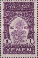 MNH STAMPS YEMEN North-Yemen - Local Motives   - 1947 - Yemen