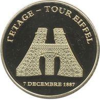 S&P162 - PARIS - Tour Eiffel (1er étage) / Souvenirs Et Patrimoine - Touristiques