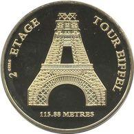 S&P163 - PARIS - Tour Eiffel (2ème étage) / Souvenirs Et Patrimoine - Touristiques