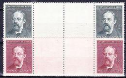 Boheme Et Moravie 1944 Mi 138-9 (Yv 117-8), (MNH)** Paires Avec Interpaneau - Bohemia & Moravia