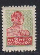 Russie URSS 1925 Yvert 305a Neuf Sans Charniere - Unused Stamps