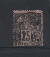 CONGO    N° 5 -  Cote 120.00 € - Gebruikt