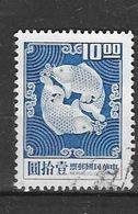 Yv. 907 - 1945-... République De Chine