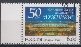 Russia 2006 Olympic Sports Complex Luzhniki Stadium Moscow MiNr.1347 - Used Stamps
