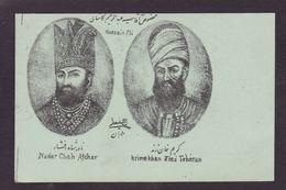 CPA Perse Iran Timbré Non Circulé Entier Postal Shah - Iran