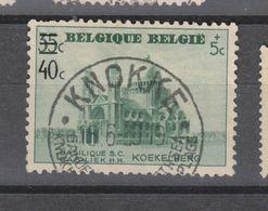 COB 481 Oblitération Centrale KNOKKE - België