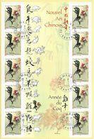 Nouvel An Chinois Année Du Coq 2005 - Gebraucht
