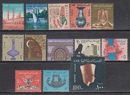 Palestina - Gaza - Correo Yvert 103/15 ** Mnh - Palestine