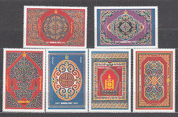 Mongolia - Correo 2000 Yvert 2488/93 ** Mnh  T�pices - Mongolie