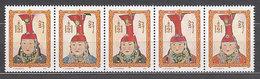 Mongolia - Correo 2000 Yvert 2515/9 ** Mnh  Reinas Mongolas - Mongolie