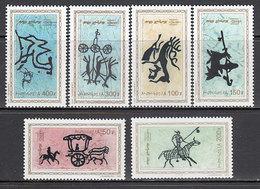 Mongolia - Correo 2002 Yvert 2649/54 ** Mnh Pinturas Rupestres - Mongolie