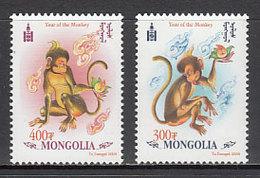 Mongolia - Correo 2004 Yvert 2683/4 ** Mnh A�o Del Mono - Mongolie