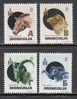 Mongolia - Correo 2004 Yvert 2697/700 ** Mnh  Fauna - Mongolie