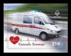 Ukraine (Donetsk) 2020 #205 Medicine. Fight Against COVID-19 Coronavirus. Automobile MNH ** - Ucraina