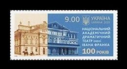 Ukraine 2020 Mih. 1862 Ivan Franko National Academic Drama Theater MNH ** - Ukraine