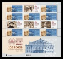 Ukraine 2020 Mih. 1862 Ivan Franko National Academic Drama Theater (M/S) MNH ** - Ukraine