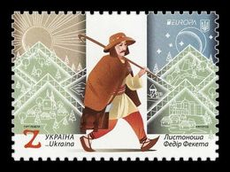 Ukraine 2020 Mih. 1863 Europa. Ancient Postal Routes MNH ** - Ukraine