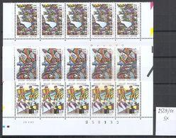 BELGIE * Nr 2509/11 * 5 Stuks - 270 Frank/franc / 6,70 Euro * Postfris Xx - Nuevos