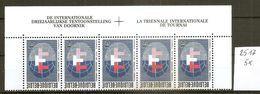 BELGIE * Nr 2517 * 5 Stuks - 75 Frank/franc * Postfris Xx - Belgium