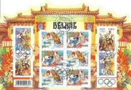 122. J.O. Pékin 2008 - Gebraucht