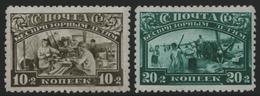 Russia / Sowjetunion 1930 - Mi-Nr. 383-384 ** - MNH - Kinderhilfe (IV) - 1923-1991 URSS
