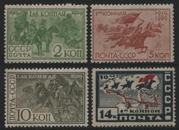 Russia / Sowjetunion 1930 - Mi-Nr. 385-388 ** - MNH - Freimarken (I) - 1923-1991 URSS