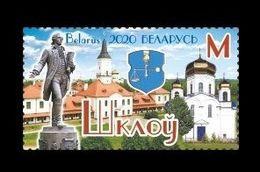 Belarus 2020 Mih. 1350 Shklow Town MNH ** - Wit-Rusland