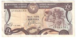 Cyprus 1 Pound 01/03/1994 - Cyprus