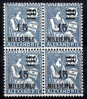 Alexandrie Maury N° 72b Surcharge Variété Chiffres Espacés En Bloc De 4 Neufs ** MNH. TB. A Saisir! - Alexandria (1899-1931)