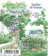 Salon Du Timbre 2012 Jardins De France  Cheverny 2011 - Oblitérés