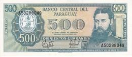 BILLETE DE PARAGUAY DE 500 GUARANIES DEL AÑO 1995 CALIDAD EBC (XF) (BANKNOTE) - Paraguay