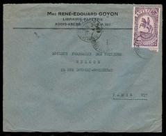 ETHIOPIA. 1935. Addis Abeba - France. Fkd Env. 4d / Cds Arrival. VF. Deal! - Ethiopia