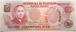 Philippines - 50 Piso - 1978 - PICK 163c - NEUF - Filipinas