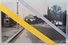 GREECE , ATHENS 1930's QUEEN AMALIAS AVENUE WITH TRAM. - Greece
