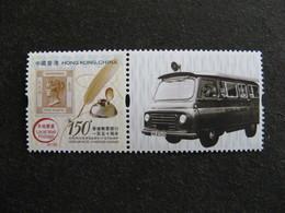 HONG-KONG : TB Timbre Personnalisé N° 1635A, Neufs XX. - 1997-... Chinese Admnistrative Region