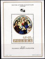 Polen, 1985, 2997 II  Block 96, MNH **, ITALIA '85, Rom. - Blocks & Sheetlets & Panes