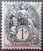 R1598/12 - 1921/1923 - COLONIES FR. - ALEXANDRIE - N°38a NEUF** - Nuovi
