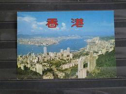 Hong Kong And Kowloon From The Park - Chine (Hong Kong)