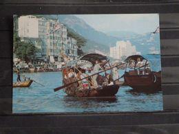 Hong Kong Sampan As Water Taxi In The Aberdeen Harbour - Chine (Hong Kong)