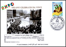 ALGERIA 2014 - FDC World Expo Milan 2015 Celebrates Da Vinci De Vinci Italia Italy Mona Lisa Joconde Gioconda - 2015 – Milano (Italia)
