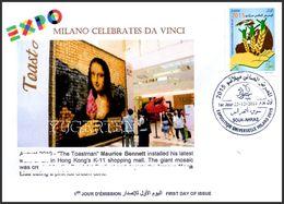 DZ 2014 FDC World Expo Milan 2015 Celebrates Da Vinci De Vinci Italia Italy Mona Lisa Joconde Gioconda - 2015 – Milano (Italia)