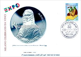 DZ 2014 FDC World Expo Milan 2015 Celebrates Da Vinci De Vinci Italia Italy Mona Lisa Joconde Gioconda Coin Coins - 2015 – Milano (Italia)