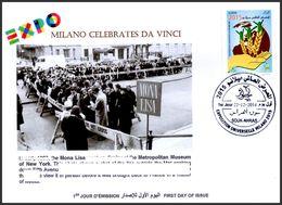 ALGERIA - 2014 FDC World Expo Milan 2015 Celebrates Da Vinci De Vinci Italia Italy Mona Lisa Joconde Gioconda - 2015 – Milano (Italia)