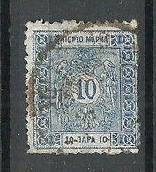 SERBIEN SERBIA 1895 Portomarke Postage Due 10 Para O - Serbien