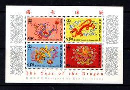 HONG  KONG    1988    Year  Of  The  Dragon    Sheetlet    MNH - Hong Kong (...-1997)