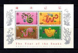 HONG  KONG    1989    Year  Of  The  Snake    Sheetlet    MNH - Hong Kong (...-1997)