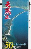 JAPAN - Amanohashidate(330-006), 07/85, Used - Peinture